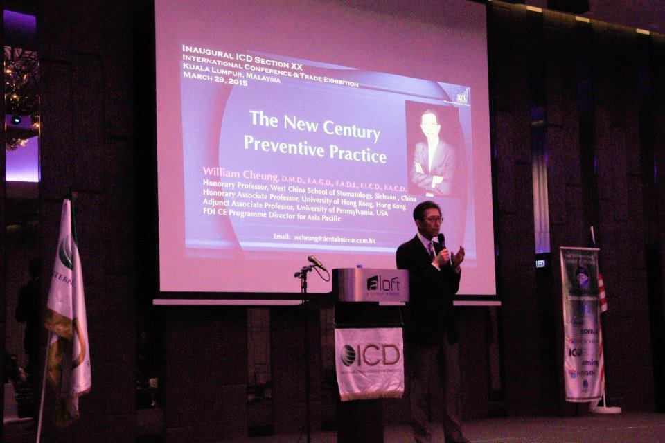 ICD-event-2015-3