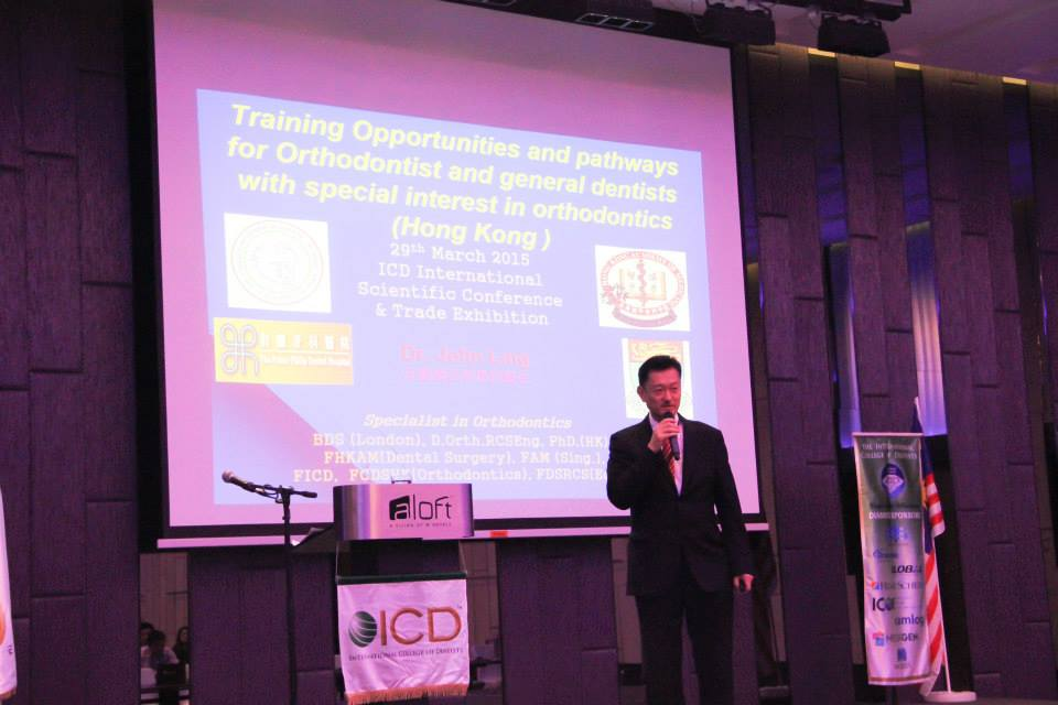 ICD-event-2015-4