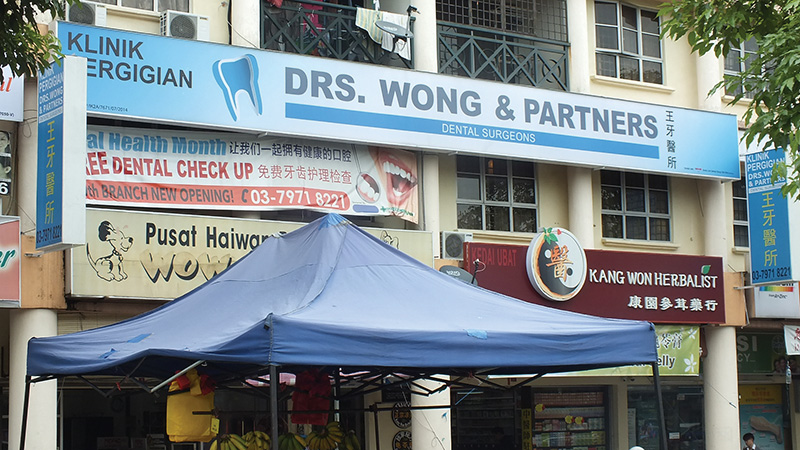 OUG3-drs-wong-partner-dentistsnearby