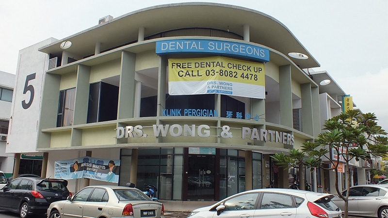 BUKIT-JALIL1-drs-wong-partners-dentistsnearby-Drs.Wong & partners Dental clinics dentistsnearby