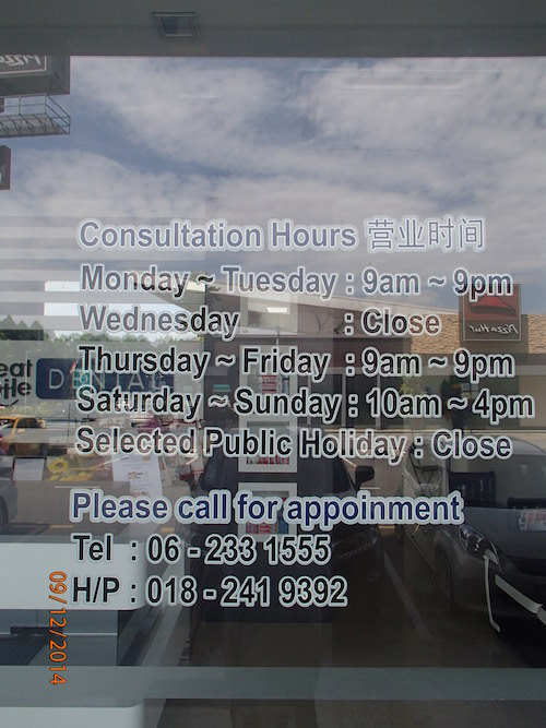 Great-smile-Consultation-hours