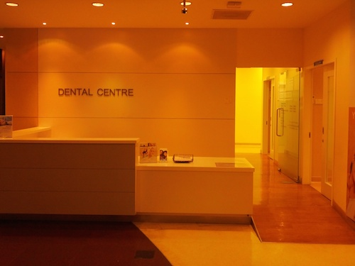 Mahkota denta department dentistsnearby