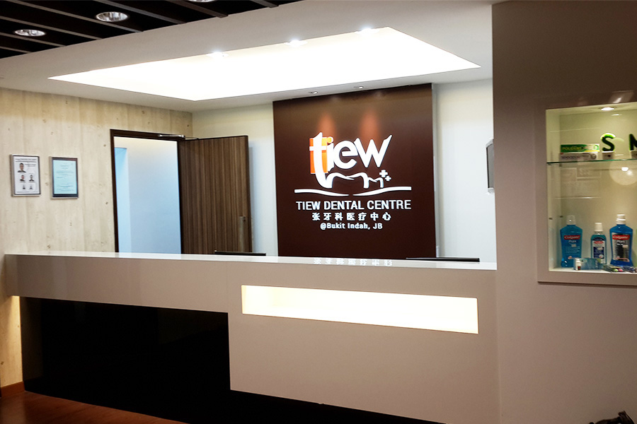 Tiew-dental-centre-bukit-indah1