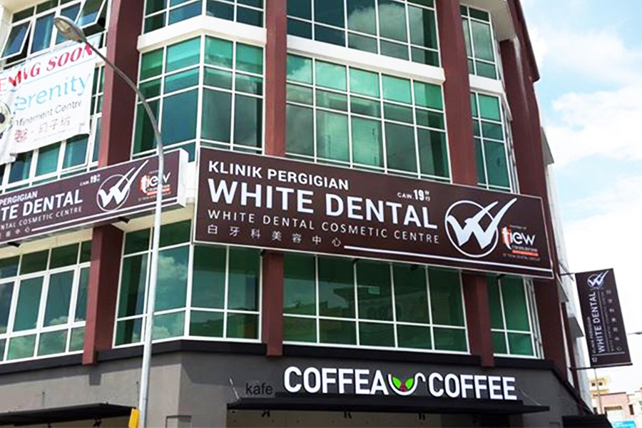 white-dental-cosmetic-centre-tiew-sri-petaling