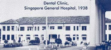 Singapore-general-hospital-dentistsnearby