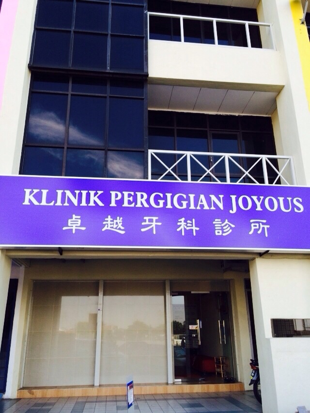 joyous-dental-surgery-penang-signboard