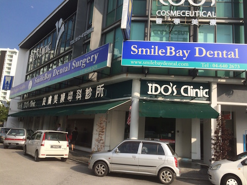 smile-bay-clinic-bay-avenue