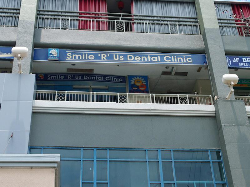 Smile22r22us Dental Clinic Exterior